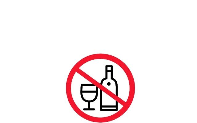 Protetto: ALCOLICI IN HOTEL