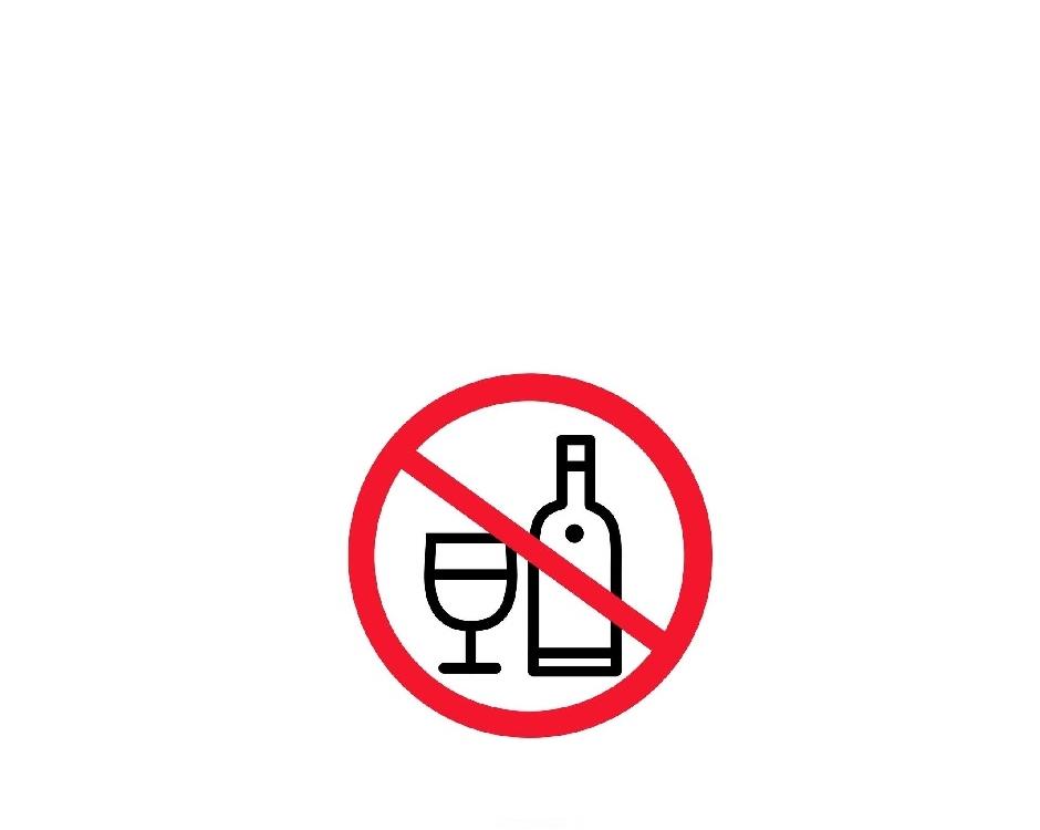 Protetto ALCOLICI IN HOTEL